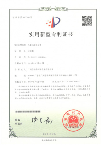 油水分离器CEP证书