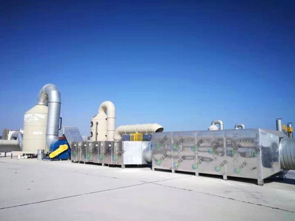 陆河比亚迪废气处理工程